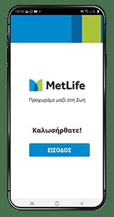 upcominds MOBILE Metlife1
