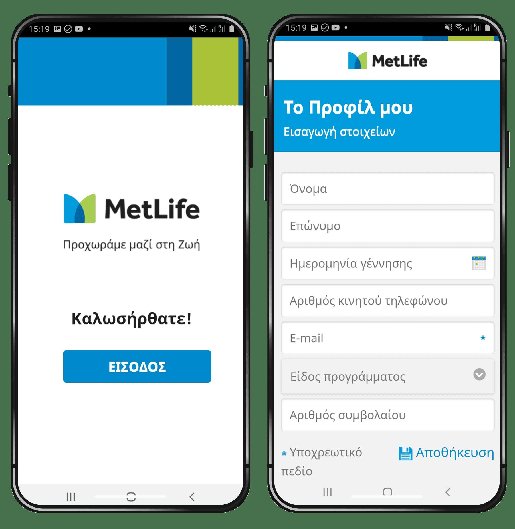 eClaims – MetLife